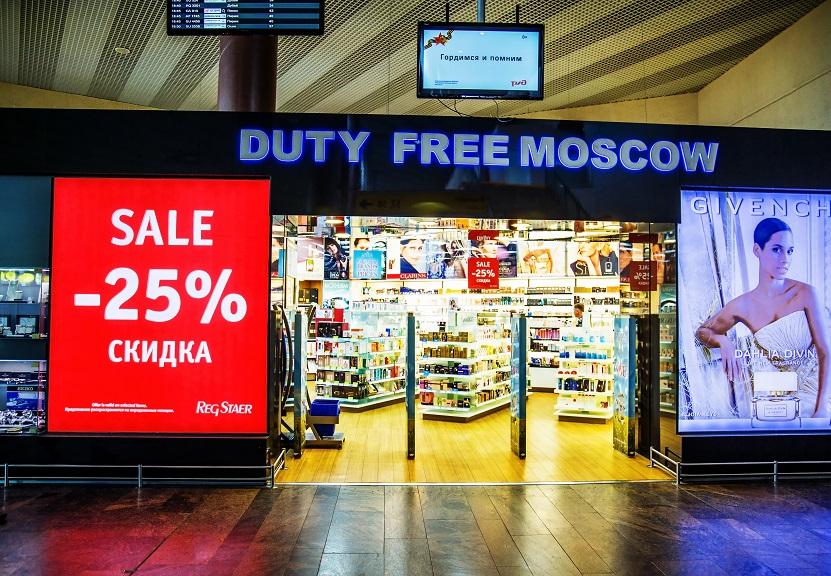 Дьюти Фри в Москве фото