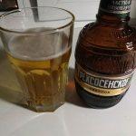 фото светлого пива трехсосенское