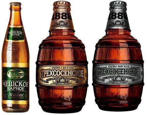 фото видов пива трехсосенское