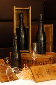 императорское шампанское