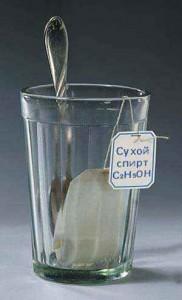 Что будет если выпить чистый спирт
