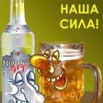 пиво после водки