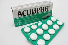 Что будет если запить аспирин водкой
