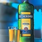 чешская Бечеровка