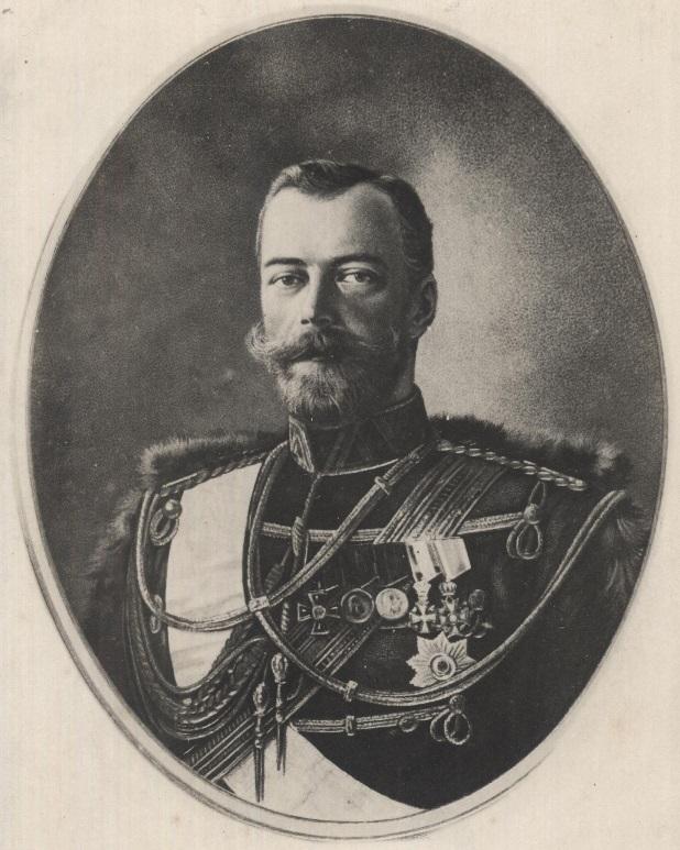 фото императора Николая Второго