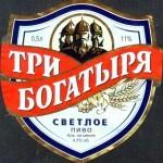 Tri-Bogatyrya