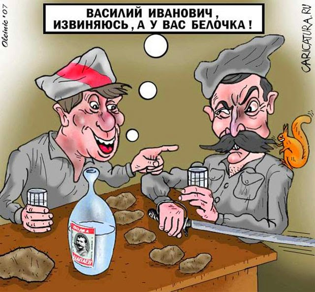 106708699_3821971_belochka