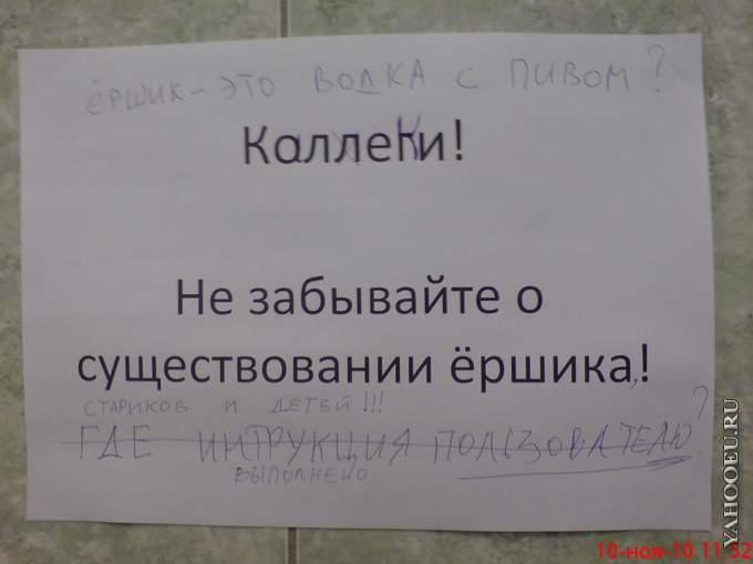 1292611642_yahooeu_ru_39