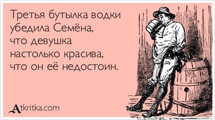 1350302828_atkritka_14