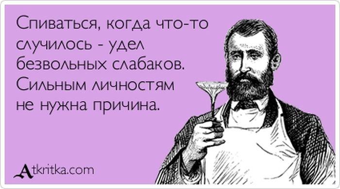 1377887896_atkrytka_60