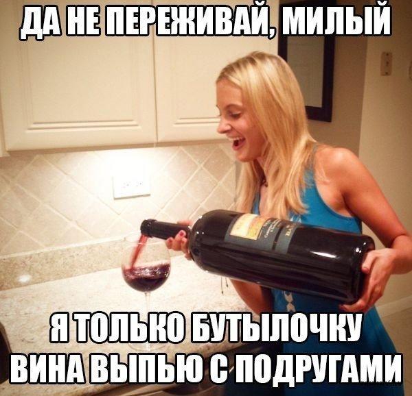 1412947300_podborka_115