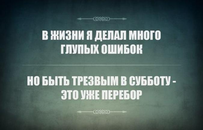 6podborka_59