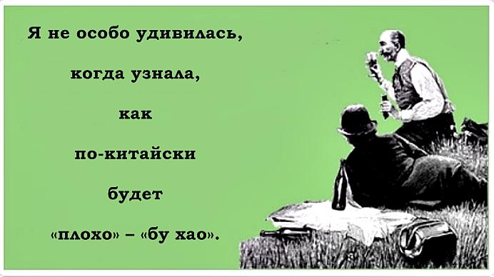 96812236_Ashampoo_Snap_20130129_11h16m46s_010_