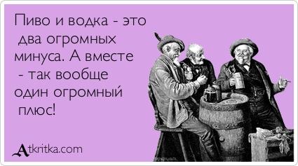 atkritka_1356557126_532