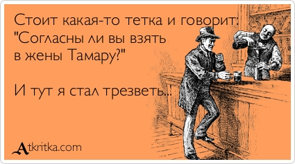 atkritka_1378135860_174
