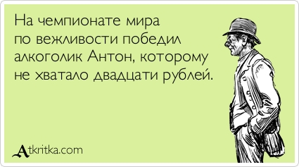 atkritka_1383230746_177