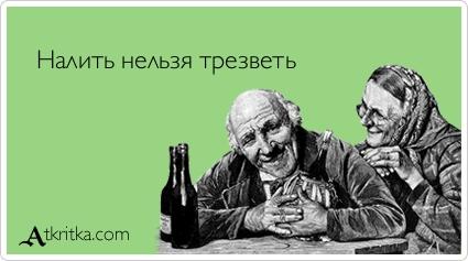 atkritka_1389555017_729