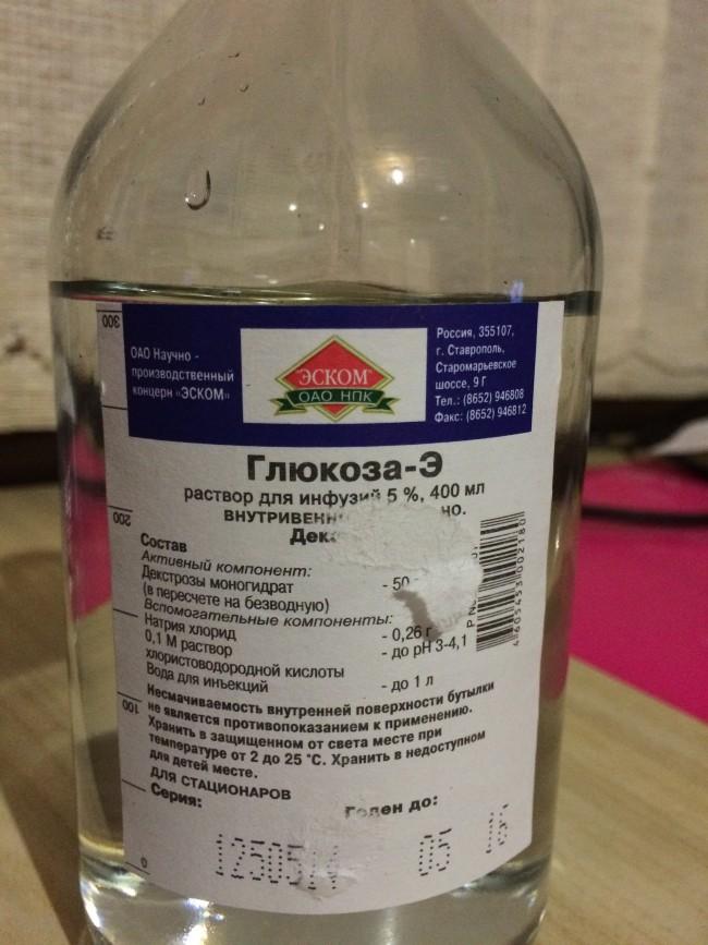 Разбавить спирт с глюкозой в домашних условиях