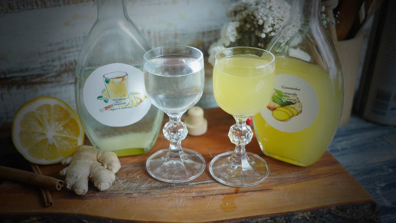 фото самодельной настойки имбиря с медом и лимоном