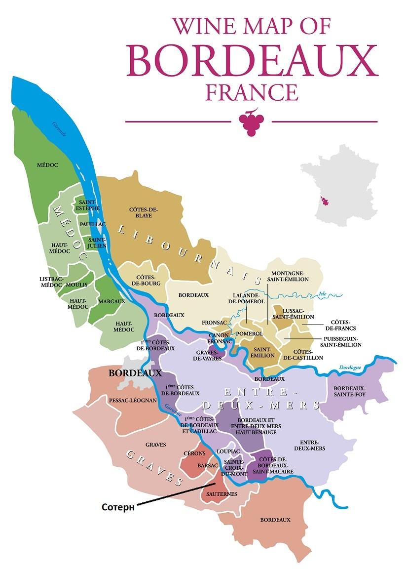 карта производства вин Сотерн