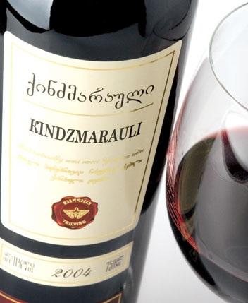 Как сделать вино настоящие 36