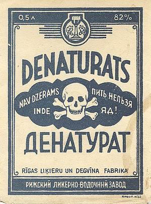 фото этикетки денатурата