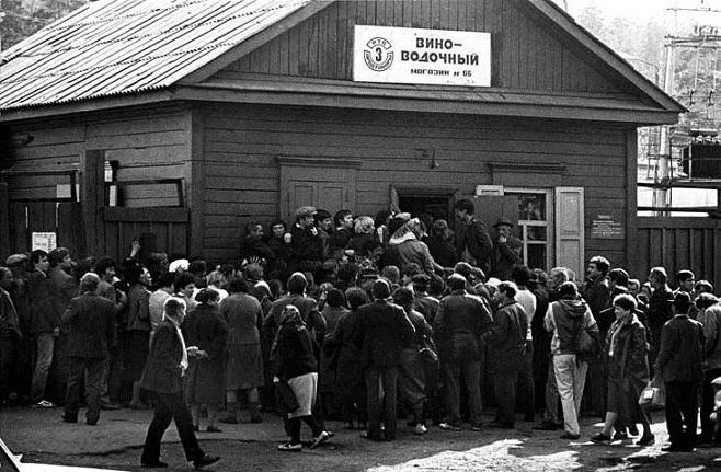 очередь за спиртным в СССР фото
