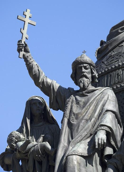 князб Владимир святитель Руси