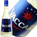 самбука Vaccari логотип