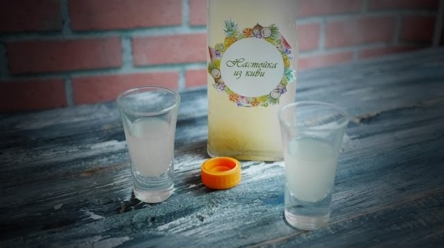 фото настойки киви для водки