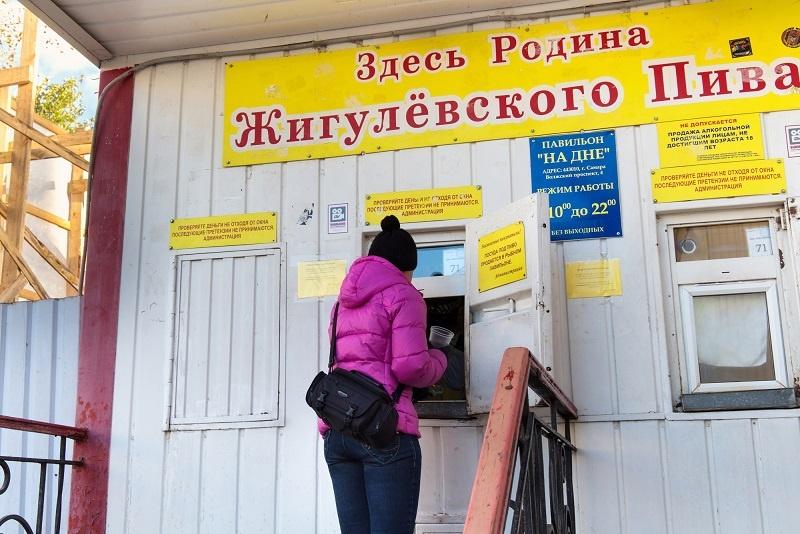 продажа жигулевского на самарском пивзаводе