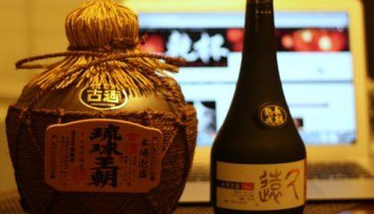 фото алкогольного напитка авамори