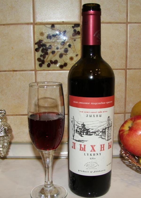 фото цвета карсного вина лыхны