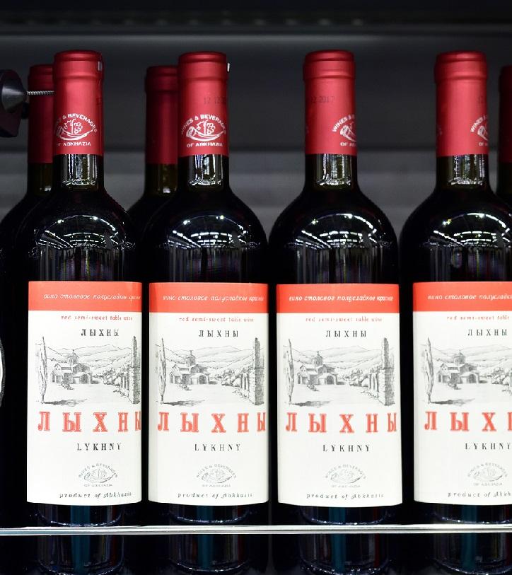 фото этикетки вина Лыхны
