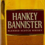 фото этикетки виски Хэнки Баннистер