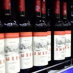 фото красного вина Лыхны