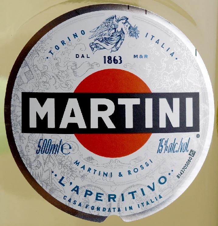 как расшифровывается логотип мартини