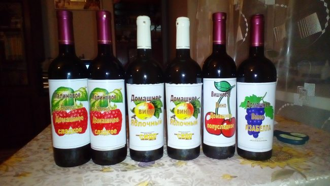 Домашнее вино газированное