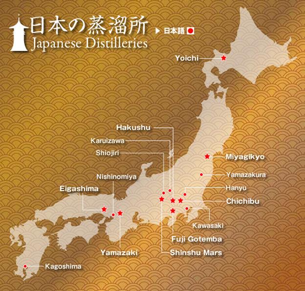 карта производства виски в Японии фото