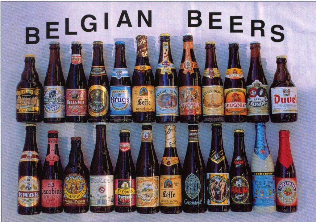 фото марок пива бельгийского производства