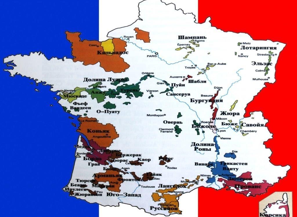 регион коньяк на карте Франции