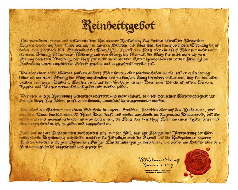 фото закона о чистоте пива Германия