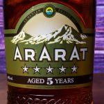 фото этикетки коньяка Арарат