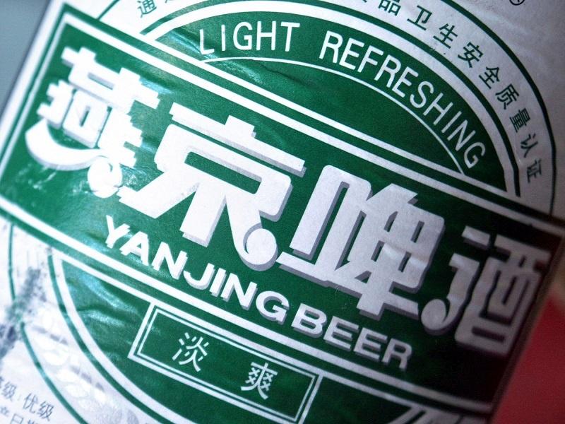 марка китайского пива Yanjing
