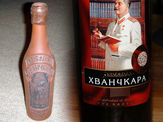 Хванчкара и Сталин
