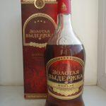 фото бутылки коньяка золотая выдержка