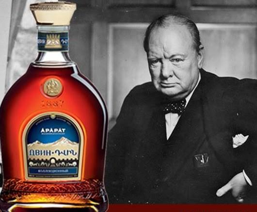 фото коньяка Арарат и Черчилля