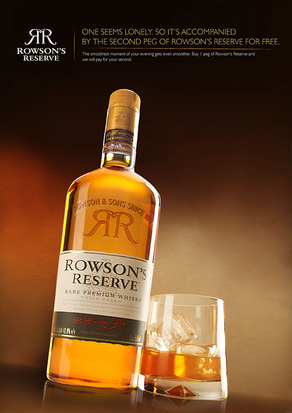 фото бутылки виски роусонс резерв