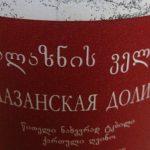 фото этикетки вина Алазанская долина