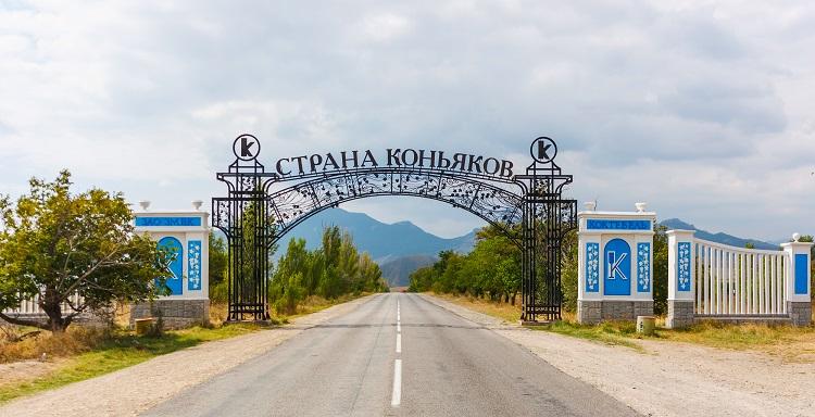 фото крымских коньяков